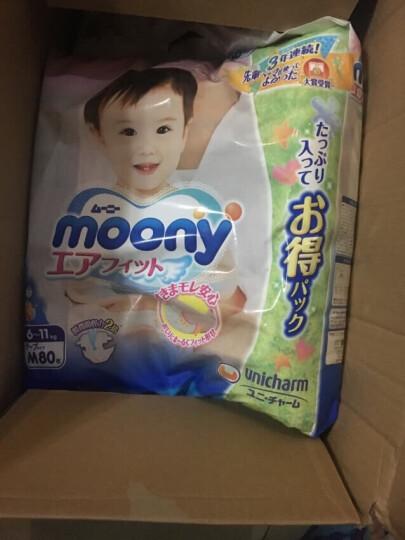 Moony 拉拉裤(女) XL48片 晒单图
