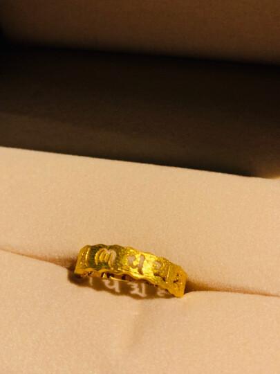 周生生黄金戒指足金六字大明咒戒指男女款结婚对戒 83215R 计价 23圈 - 3.96克(折后工费112元) 晒单图