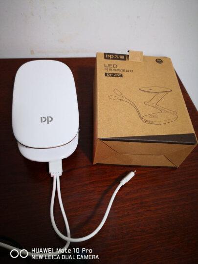 久量(DP)led充电式折叠便携台灯 卧室床头学生学习充电宝创意多功能灯DP-J07 晒单图