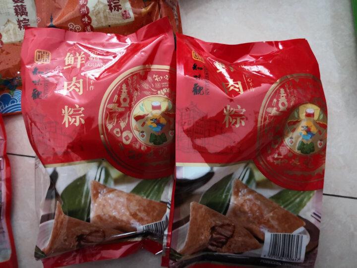 知味观 鲜肉粽 端午节散装嘉兴粽子 手工大肉粽子 280g 真空2只装 晒单图