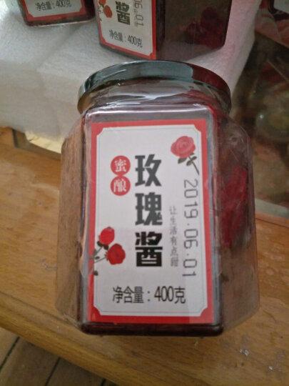 滇园 蜜酿玫瑰酱400g*2瓶 云南特产手工鲜花酱 果酱玫瑰蜜酿汤圆馅 送勺子 玫瑰酱400g*2瓶 晒单图