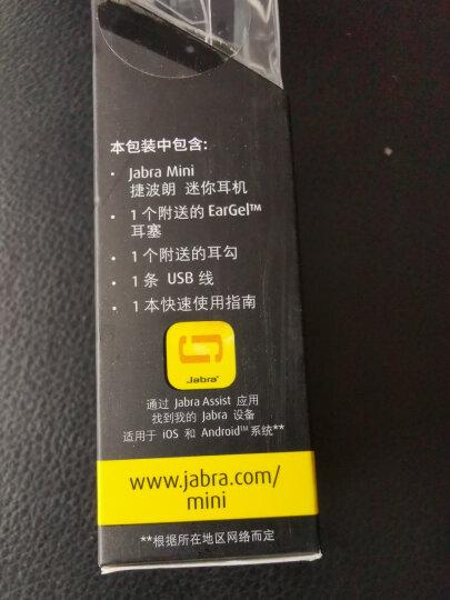 捷波朗(Jabra)Classic/新易行 商务无线手机蓝牙耳机 白色 晒单图