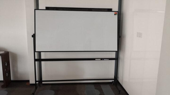 得力(deli)支架式白板180*90cmH型支架可移动可翻转白板双面磁性办公会议写字板(赠白板擦 白板笔 磁钉) 7884 晒单图