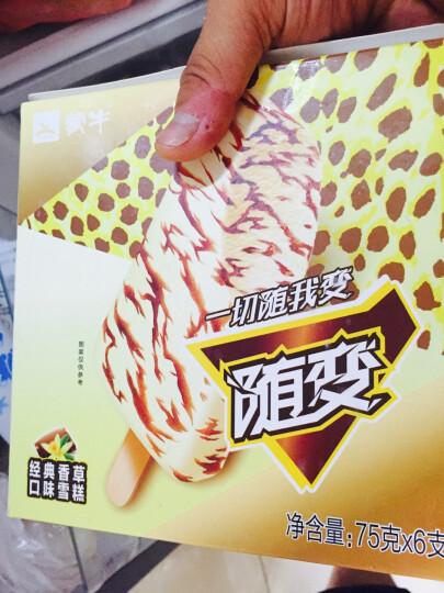 蒙牛 绿色心情 绿豆莎口味 低糖雪糕 70g*8支 家庭装(雪糕 冰淇淋) 晒单图