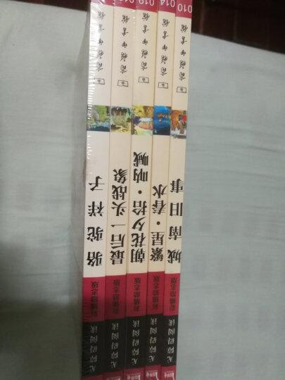 茶花女(中小学生推荐阅读-素质教育推荐书目新课标同步课外阅读) 晒单图