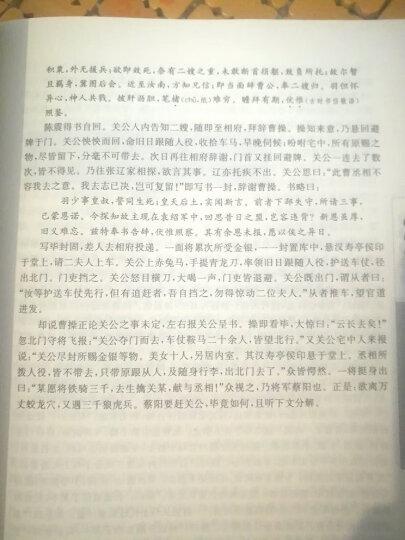 四大名著原著:红楼梦 三国演义 水浒传 西游记( 无障碍阅读 精装 套装共4册),智慧熊图书 晒单图