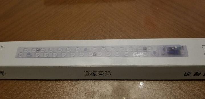 围普遥控调光H形led改造灯板替代LED吸顶灯节能灯管H管荧光四针灯管led灯条 40长一拖三24W三色分段变光 晒单图