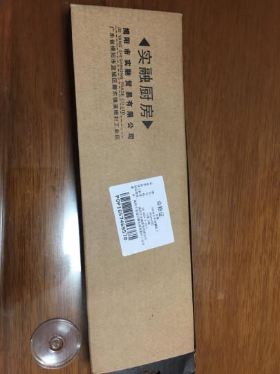实融 304家用不锈钢方形筷子 金属防滑加厚加重筷子套装10双 加长 A款 平头 重约36克/双 10双(24.5CM) 晒单图