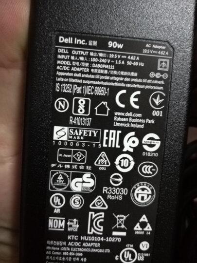 绿巨能(llano)戴尔笔记本充电器适用灵越14/15R/3549/5545/N4010/N4050/M5010电源适配器90W 19.5V 4.62A 晒单图