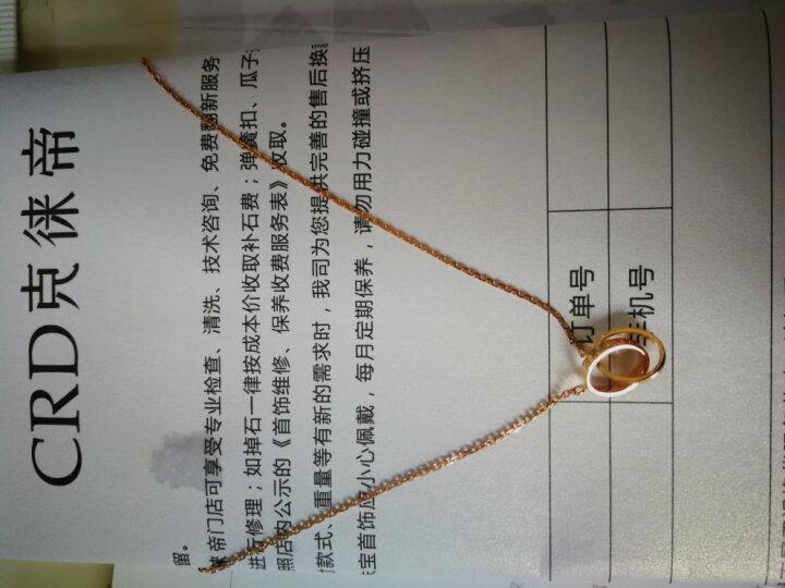 克徕帝(CRD)18k金钻石项链 钻石吊坠 女士链坠 永恒之恋 LULALA系列 玫瑰色  约3分 X0021ER 晒单图