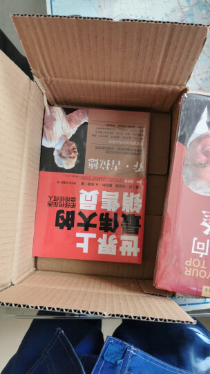 乔·吉拉德巅峰销售丛书:怎样销售你自己 晒单图