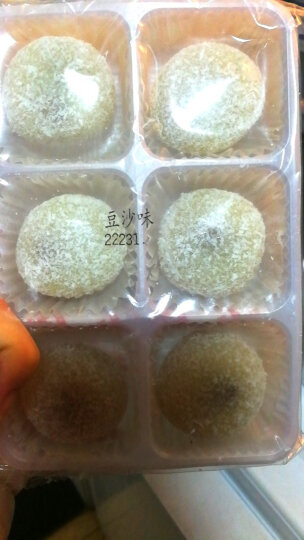 稻香村糕点点心零食麻薯艾窝窝盒装360g 豆沙味 晒单图