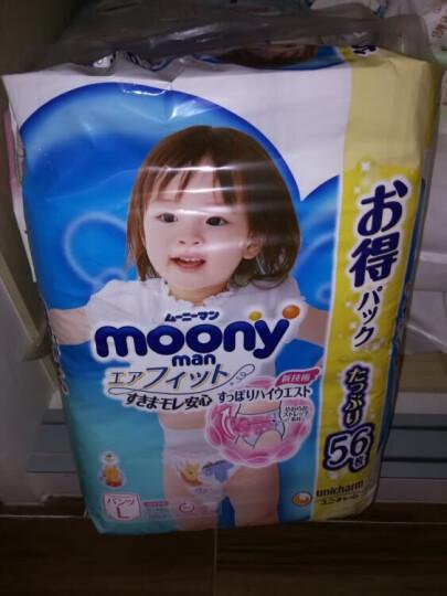 尤妮佳 moony 拉拉裤(女)XL48片(12-22kg)加大号婴儿尿不湿(官方进口) 晒单图