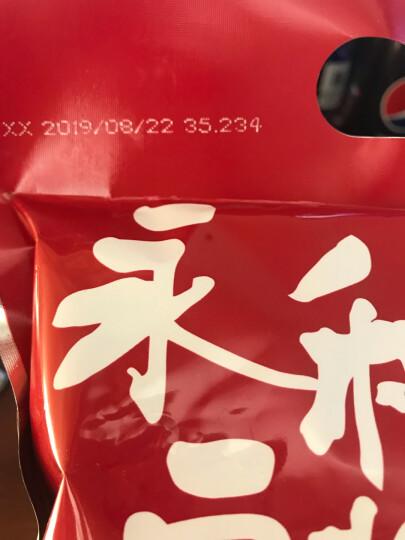 永和豆浆 原磨风味 多维高钙豆浆粉 300g 非转基因大豆(30g*10小包) 晒单图