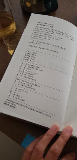 剑桥中华人民共和国史(1949年-1982年)套装上卷(1949—1965)下卷(1966—1982) 晒单图