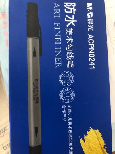 晨光(M&G)文具36色考级系列丝滑油画棒 学生美术绘画笔 蜡笔套装(内赠油画棒2支+削笔器1支) 36支/盒AGMY5814 晒单图