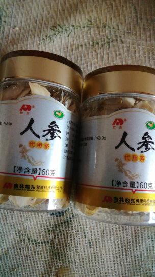 吉林敖东 长白山有机产地软枝人参切片60g 代用茶 晒单图