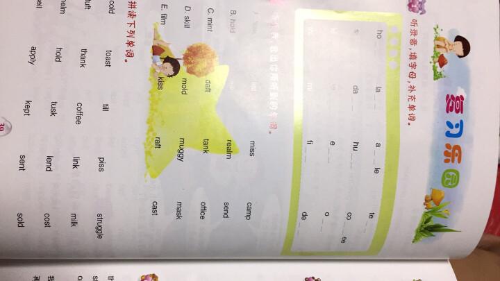 2019暑假培训教材新概念小学英语自然拼读法 教材+学校练习册全套2本6-12岁少儿英语培训用书  晒单图