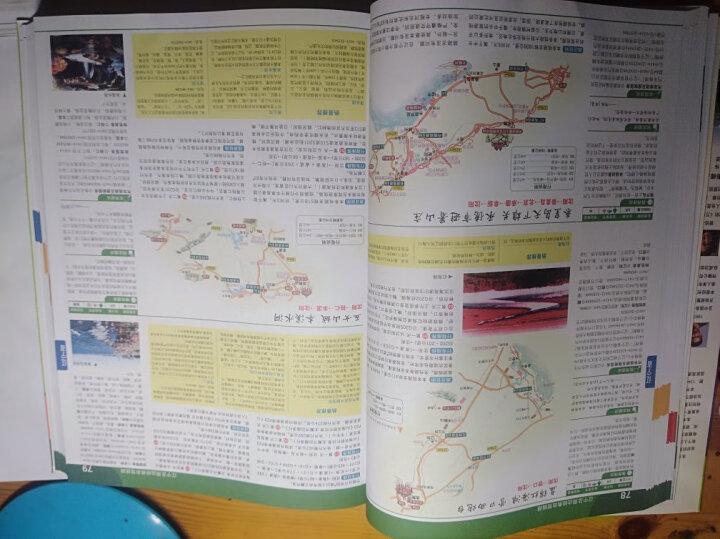 2017中国自驾游地图集(新版升级 地图与旅游资讯完美结合) 晒单图