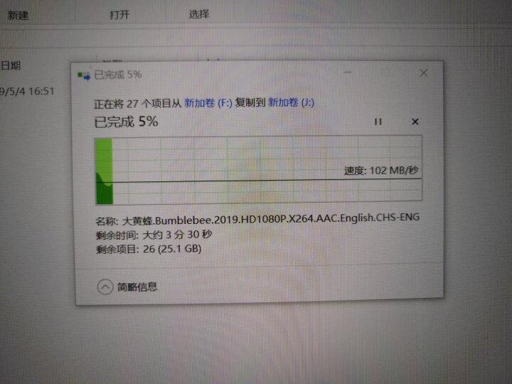 东芝(TOSHIBA) 2TB USB3.0 移动硬盘 新小黑A3 2.5英寸 兼容Mac 轻薄便携 稳定耐用 高速传输 爆款 商务黑 晒单图