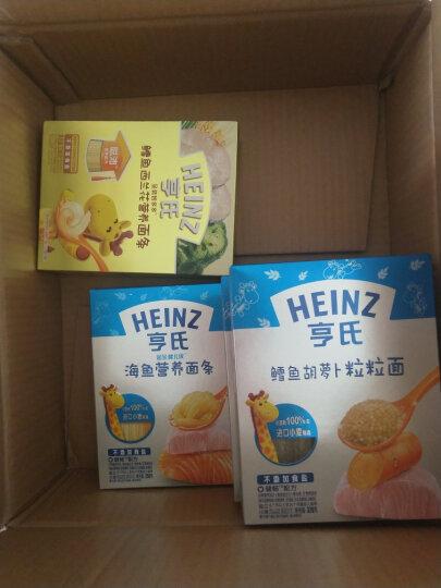 亨氏 (Heinz) 2段婴幼儿辅食 金装粒粒面含猪肝枸杞 宝宝营养颗粒面320g(无盐)(辅食添加初期-36个月适用) 晒单图