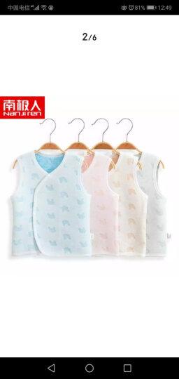 南极人(Nanjiren) 南极人婴儿空气棉马甲夹棉背心宝宝春季装保暖衣服 色织 90CM 晒单图