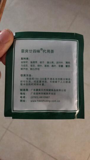 豪爽 廿四味 24味二十四味凉茶火王茶 广式广东凉茶原料冲剂饮料颗粒粉包 实惠家庭装 晒单图