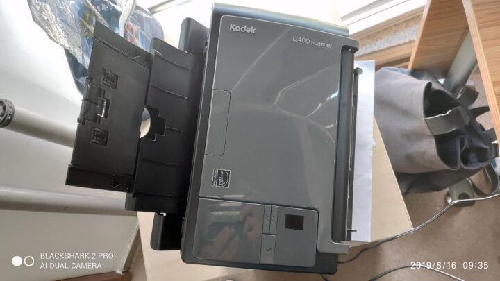 柯达(Kodak)i2400 扫描仪a4 高速高清馈纸式 双面批量自动进纸 身份证彩色扫描 晒单图