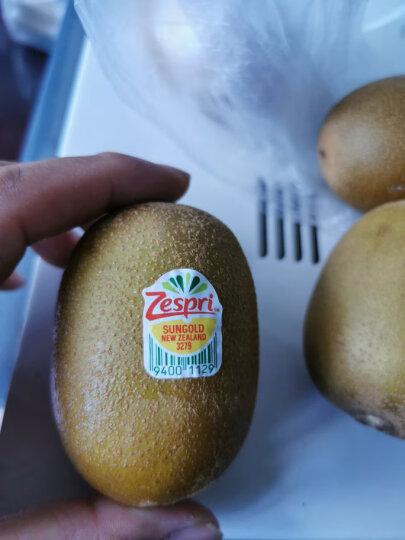 Zespri佳沛 新西兰阳光金奇异果 特大25-27个原箱装 单果重约124-145g 猕猴桃 生鲜水果礼盒 晒单图