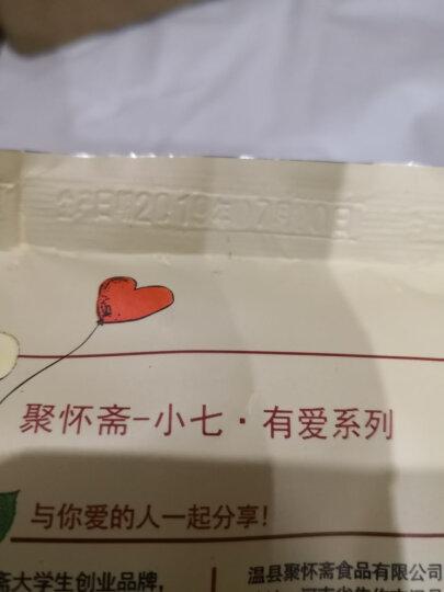 聚怀斋 陕西特产柿饼400g 圆饼 柿子饼 火晶柿饼 独立真空包装柿饼 产地直供 晒单图