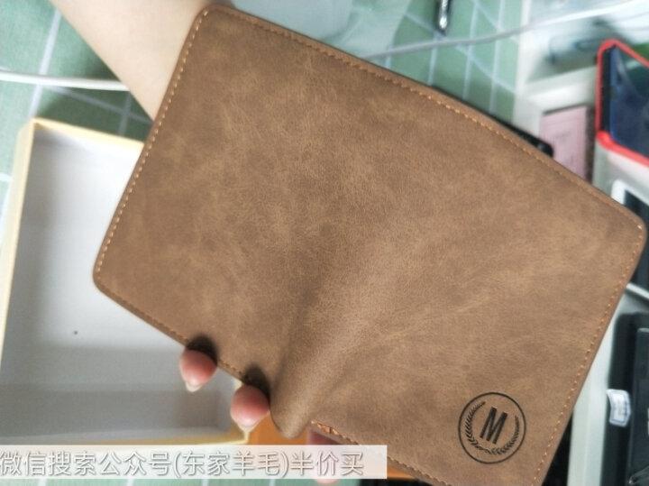 马莎兰缇(MashaLanti) 男士钱包时尚潮流短款皮钱夹多卡位超薄多功能卡包男  D058咖色 晒单图