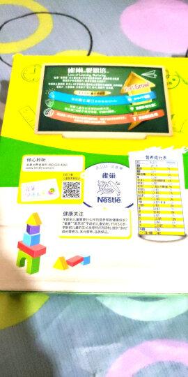 雀巢(Nestle) 儿童奶粉 4段 3-6岁 学龄前 全脂奶粉  进口奶源 牛奶粉 盒装400g(新老包装随机发货) 晒单图