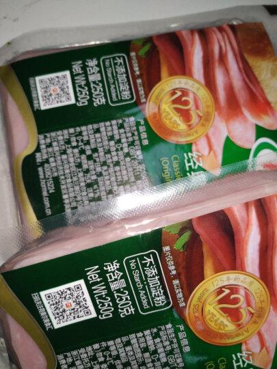 荷美尔(Hormel)经典美式火腿片(原味)250g/袋 全程冷链冷藏熟食早餐火锅火腿片三明治食材火腿 烧烤食材 晒单图