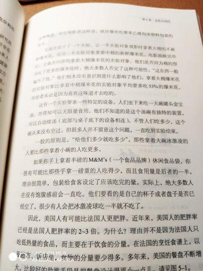 简化 政府的未来 《助推》合著者卡斯·桑斯坦 中信出版社图书 晒单图