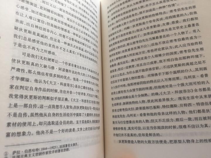 文化记忆:早期高级文化中的文字、回忆和政治身份 晒单图