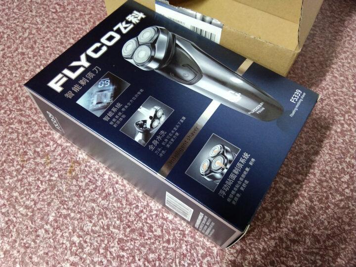飞科(FLYCO) 男士电动剃须刀 智能电量显示1小时快充刮胡刀 FS339 晒单图