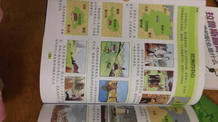 超级武器大师系列军事大百科全书(套装共4册) 晒单图