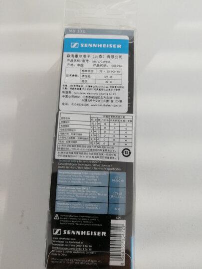 森海塞尔(Sennheiser)MX170 平头塞立体声手机音乐耳机 有线入耳式 强劲低音 简约入门 黑色 晒单图