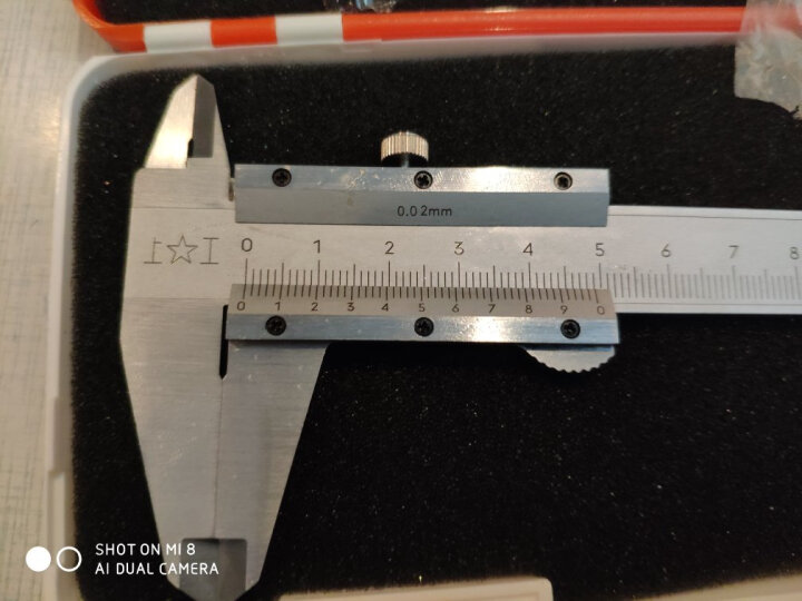 上工 游标卡尺深度尺0-150mm 碳钢 高精度 深度卡尺 长爪 工业级 不锈钢 油表卡尺 0-2000mm不带深度杆单向爪 晒单图
