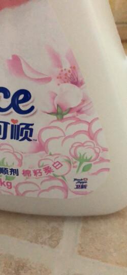 可柔可顺 衣物去静电护理剂(柔顺剂)香薰玫瑰 3.3kg 晒单图