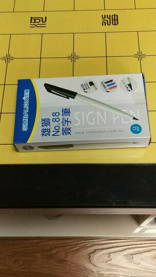 雄狮(SIMBALION)88签字笔1.0mm速写笔草图绘画勾线笔小马克笔能加墨 黑色一盒(12支) 晒单图