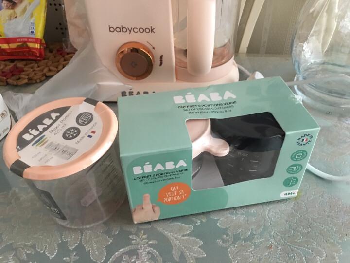 BEABA法国婴儿辅食储存盒宝宝零食罐冷藏保鲜盒 单只装420ml(马卡龙粉) 晒单图