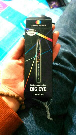 卡姿兰(Carslan)大眼睛持久液体眼线笔2ml (防水不晕染眼线笔 眼线液笔 彩妆)新老包装随机发货 晒单图