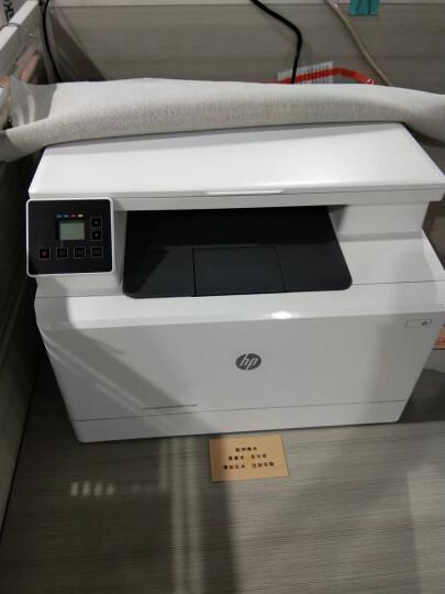 惠普(hp)M281fdw  180n 181fw A4彩色激光打印机一体机 家用办公 打印复印扫描 m180n(不带传真+有线网络-代替176n) 官方标配 晒单图