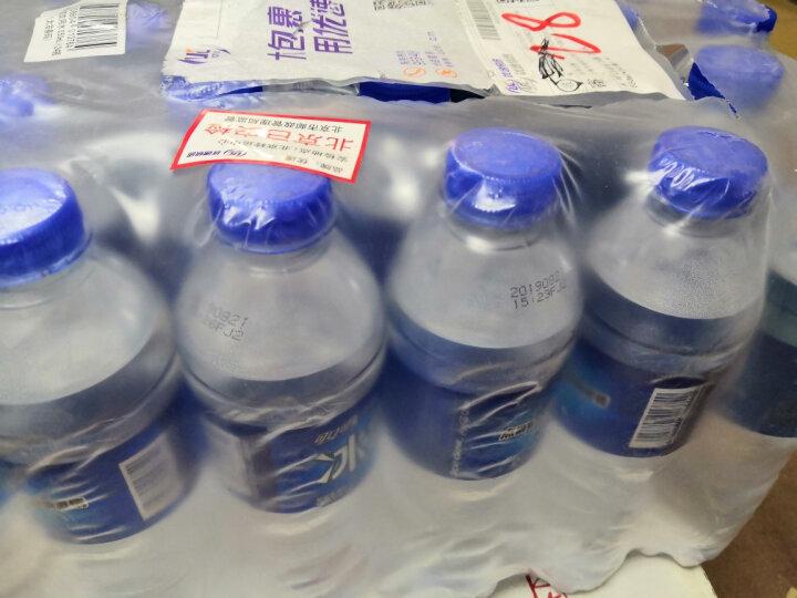 可口可乐(Coca-Cola)冰露饮用矿物质水矿泉水550ml*24瓶 3箱包邮 矿泉水 晒单图