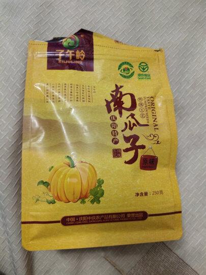 子午岭 南瓜子500g 休闲零食特产坚果炒货 熟瓜子大瓜籽500g×1袋 原味 晒单图