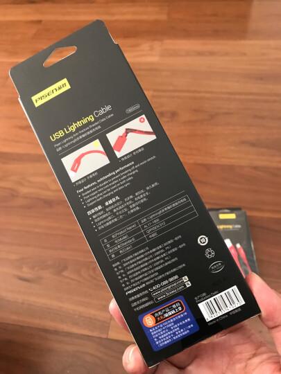品胜 苹果数据线 双面USB尼龙充电器线 适用于苹果Xs Max/XR/X/6s/7/8plus/6/5S iPad air/Pro 1米香槟金 晒单图
