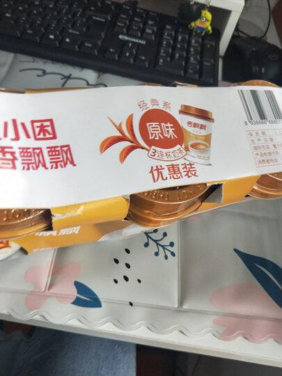香飘飘奶茶 草莓味奶茶 三连杯80g*3杯  休闲冲饮品 晒单图