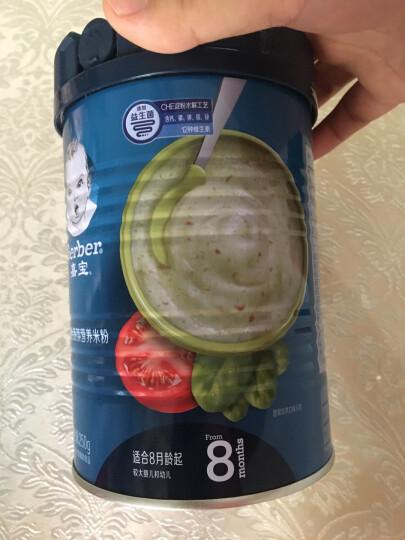 嘉宝(Gerber)婴儿辅食 混合蔬菜味 宝宝米粉米糊3段250g(8个月至36个月适用) 晒单图