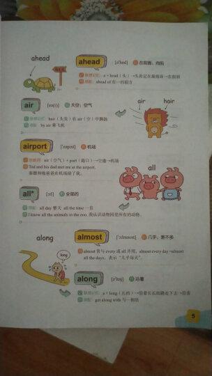 新东方 小学英语词汇学习卡 三级 晒单图